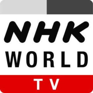 NHKワールドTV